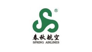 威科三通合作客户:春秋航空