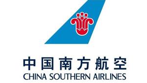 威科三通合作客户:中国南方航空