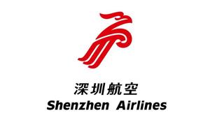 威科三通合作客户:深圳航空