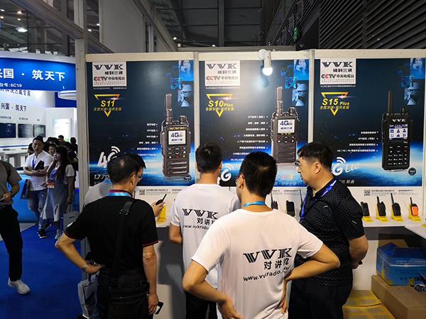 深圳安博展
